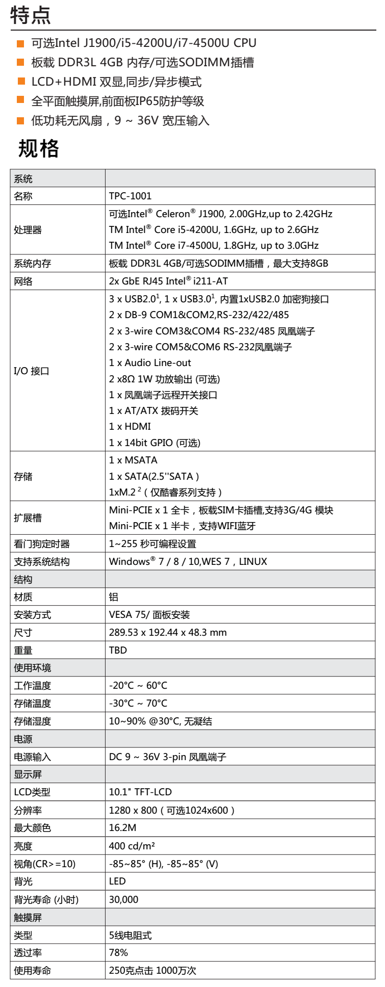 QQ图片20200418140950.png